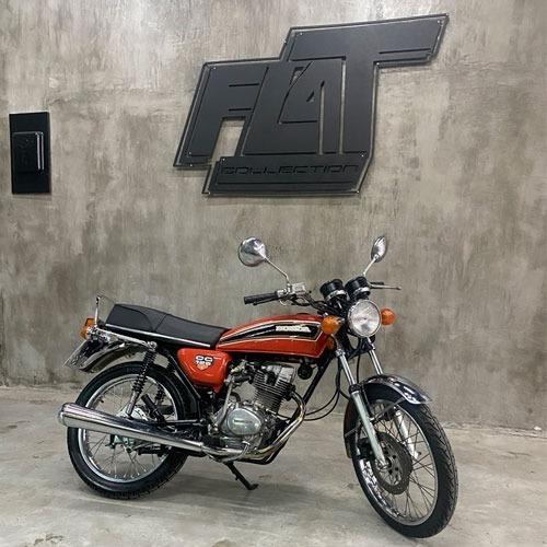 Honda Cg 125 -  Ano 1982