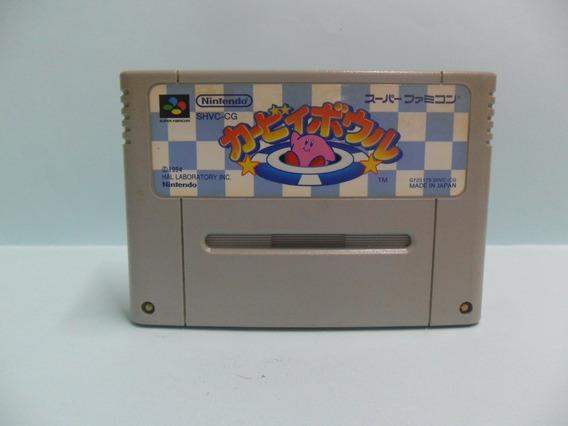 K001 Kirby Bowl ( Kirby