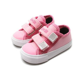 Tênis All Star Rosa Claro Infantil Ck07100003 Original C/not