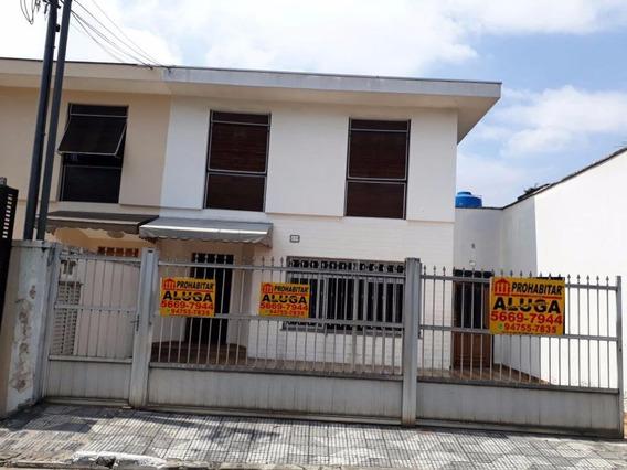Sobrado Residencial Para Locação (vila Friburgo) - So2337. - So2337