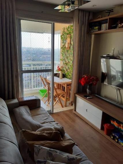 Apartamento Em Alto Do Pari, São Paulo/sp De 55m² 2 Quartos À Venda Por R$ 420.000,00 - Ap284580