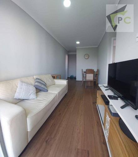 Imagem 1 de 10 de Apartamento Com 2 Dormitórios À Venda, 50 M² Por R$ 520.000,00 - Tucuruvi - São Paulo/sp - Ap0595