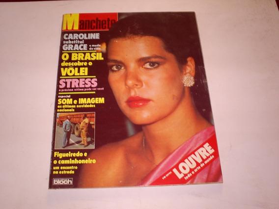 Revista Manchete Nº 1590 - Out/82 - Flamengo Penta Campeão