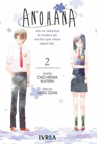 Manga Ano Hana Tomo 02 - Ivrea