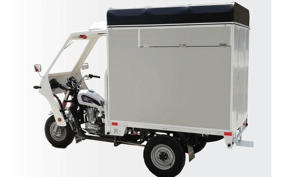 Motocarro Food Trike Dayun 200 Cc Cafetería Personalizado