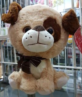 Peluche Oso Panda O Perrito Ojos Grandes Brillantes