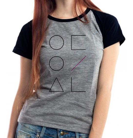 Camiseta Loona Kpop Babylook Mescla