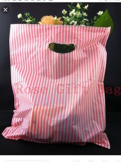 Bolsas Decoradas 20x25cm Cotillon Bisuteria Boutique