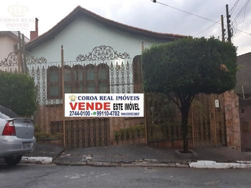 Imagem 1 de 20 de Ótimo Sobrado Na Cidade Patriarca Alto Padrão Rua Mateo Martins Cebantos - Ca00561 - 69495620