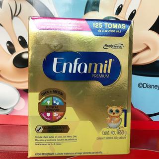 Enfamil 1 Premium, 0 A 6 Meses. De 1650gr