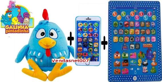 Pelucia Galinha Pintadinha 45 + Tablet Infantil + Celular !!