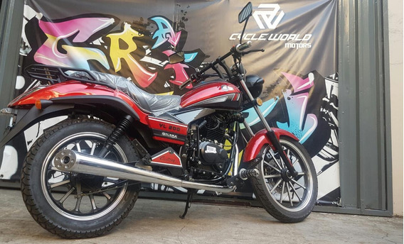 Moto Gilera Yl 200 Custom 2020 0km Con Balanceador 10/8