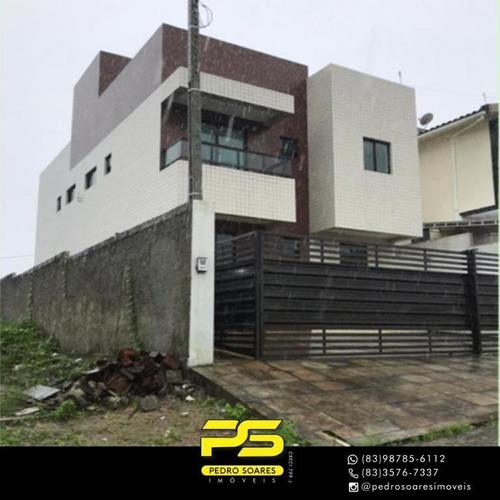 Apartamento Com 2 Dormitórios À Venda, 60 M² Por R$ 119.000 - José Américo De Almeida - João Pessoa/pb - Ap3322