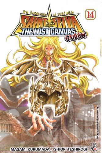 Cdz The Lost Canvas Gaiden 14 - Jbc - Bonellihq Cx482 L19
