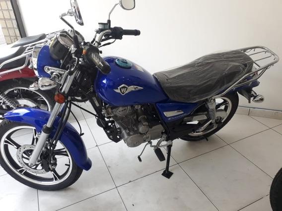 Suzuki Intruder Chopper Road 150 2021