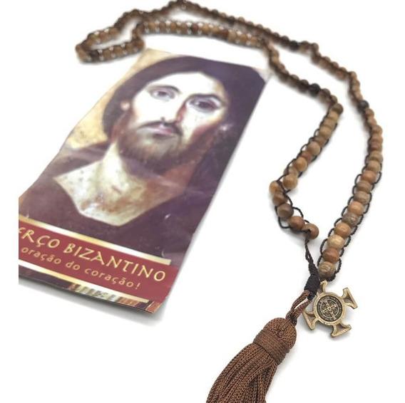 Terço Bizantino Com Folheto Com Oração No Saquinho