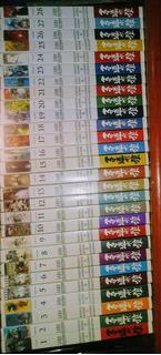 Coleção Completa Lobo Solitário 2005-28 Ed Com 2 Brindes