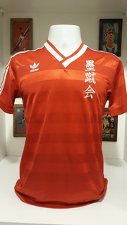 Camisa Futebol Time China adidas Autografada