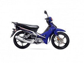 Yamaha T 110 Crypton Con Disco - 0 Km - Azul - Expomoto