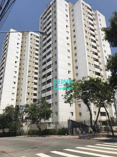 Imagem 1 de 16 de Apartamento Com 2 Dormitórios À Venda, 50 M² Por R$ 273.000,00 - Limão (zona Norte) - São Paulo/sp - Ap0097