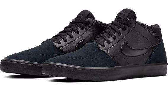 Tenis Nike Sb Portmore Mid Negro 923198-001 Look Trendy