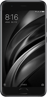 Smartphone Xiaomi Mi 6 64gb/6gb Ram Octa Core