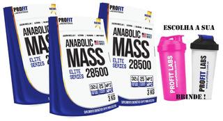 Kit 3 Hipercalórico Anabolic Mass 3kg - Hiperproteico + Coq