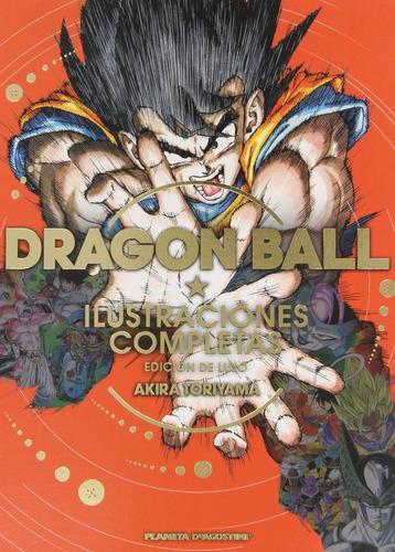 Dragon Ball Chogashuu / Ilustraciones Completas / Planeta