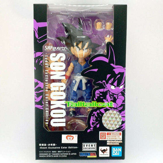 Dragon Ball Z Sh Figuarts Goku San Diego Comic Con Exclusivo
