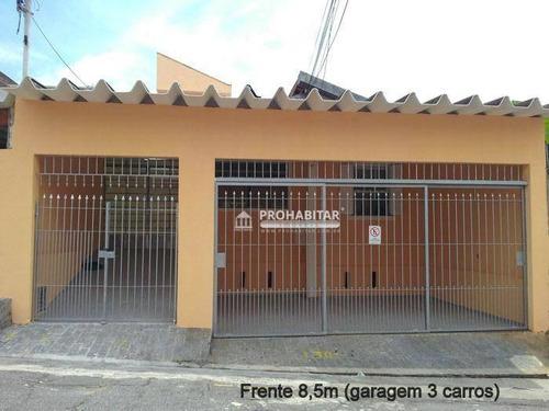 Imagem 1 de 20 de Casa À Venda Em Vila Constância - Zona Sul/sp - Ca3105
