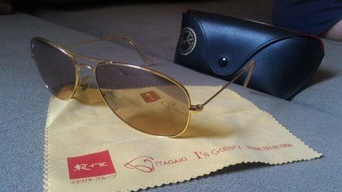 da7c7f1fc Oculos Ray Ban Tamanho P De Sol - Óculos no Mercado Livre Brasil