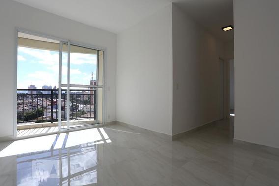 Apartamento No 7º Andar Com 2 Dormitórios E 1 Garagem - Id: 892925576 - 225576