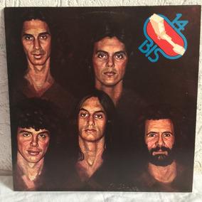 Lp 14 Bis ( Perdido Em Abbey Road ) 1979 Com Encarte - Emi