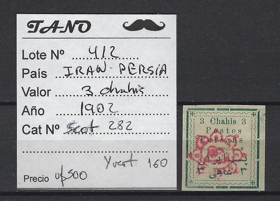 Lote412 Iran Persia 3 Chahis Año 1902 Scott#282 Nueva Rara