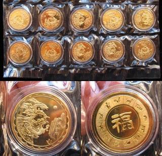 Joya 10 Coins Slot Dibujo Dragon Zodiaco Chino Lunar 2013