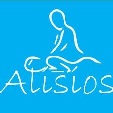 Alisios Spa Oferta (masaje A 4 Manos)