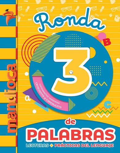 Imagen 1 de 1 de Ronda De Palabras 3 - Estación Mandioca -