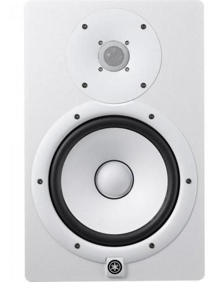 Monitor Para Estúdio Hs8 Branco Yamaha