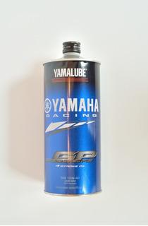 Aceite Racing Yamalube Sintetico 10w-40