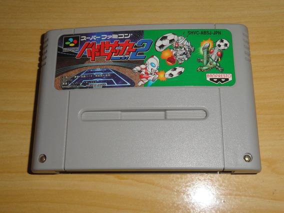 Battle Soccer 2 Super Famicom Super Nintendo Japan