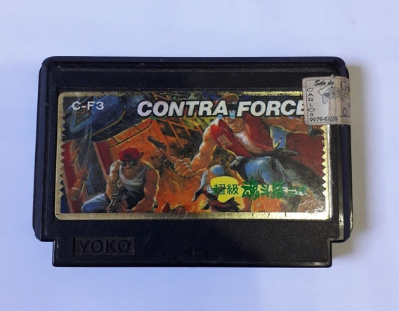 Contra Force Famicom Dynavision Turbo Game Polystation