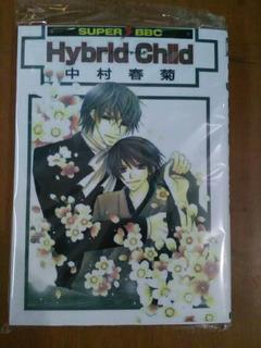 Manga Yaoi De Hybrid Child En Español Tomo Unico