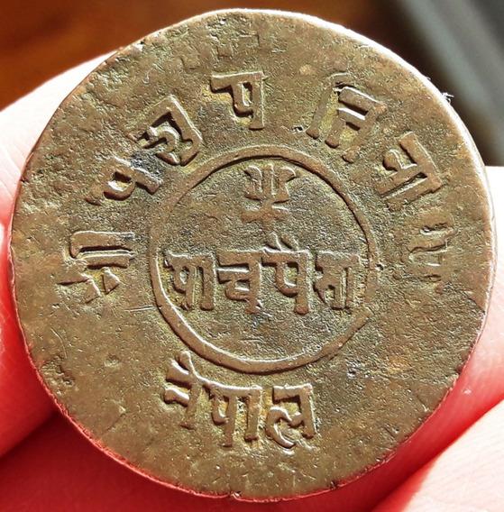 Nepal Moneda De 5 Paisa - Tribhuvana Bir Bikram Años 1935/41