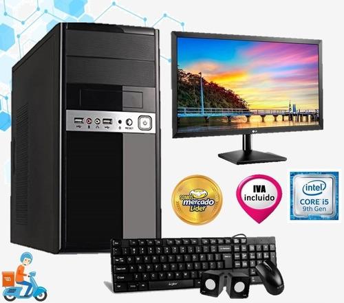 Imagen 1 de 6 de Cpu Intel Core I5 9na 1tb 8gb Led 20 Computadora, I3,i7
