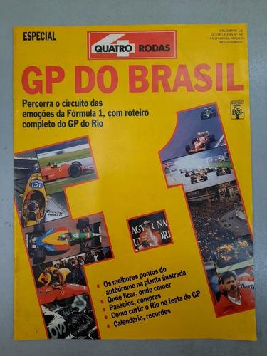 Suplemento Quatro Rodas 344 Março 1989 Gp Do Brasil F1 R468