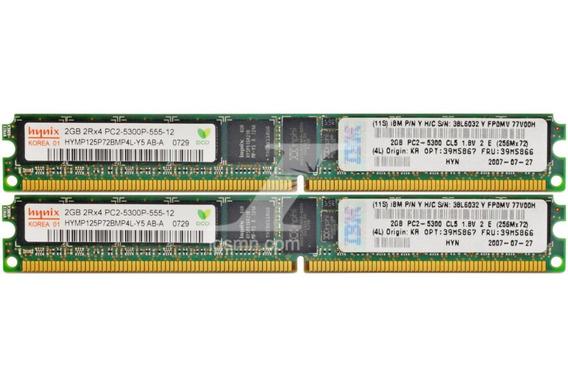 Memoria Ibm 4gb (2x2gb) Pc2-5300 Cl4 Ecc Ddr2 39m5867