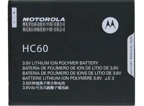 Imagen 1 de 1 de Batería Original Pila Para Motorola Moto C Plus Hc60