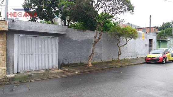 Casa Com 2 Dormitórios À Venda, 191 M² Por R$ 550.000 - Jardim Progresso - Franco Da Rocha/sp - Ca0695