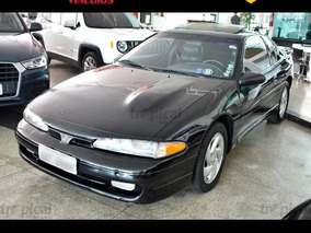 Mitsubishi Eclipse 2.0 Gsx 16v Turbo Gasolina 2p Manual