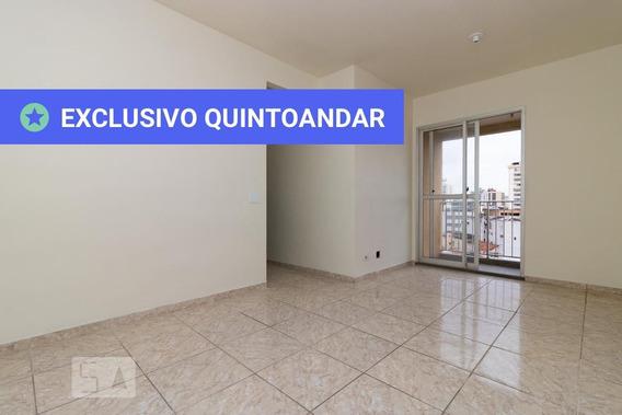 Apartamento No 7º Andar Com 2 Dormitórios E 1 Garagem - Id: 892946165 - 246165